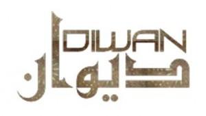 DIWAN-logo2