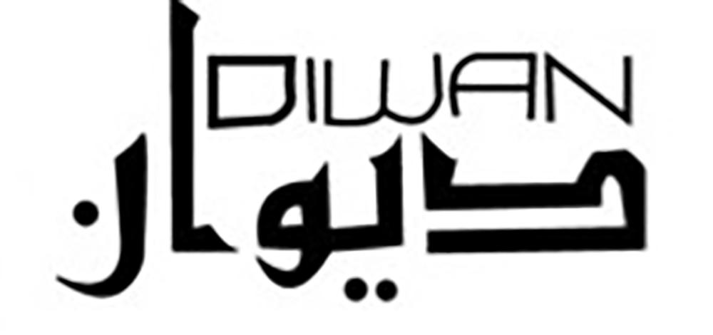 Sites de rencontres musulmans en france